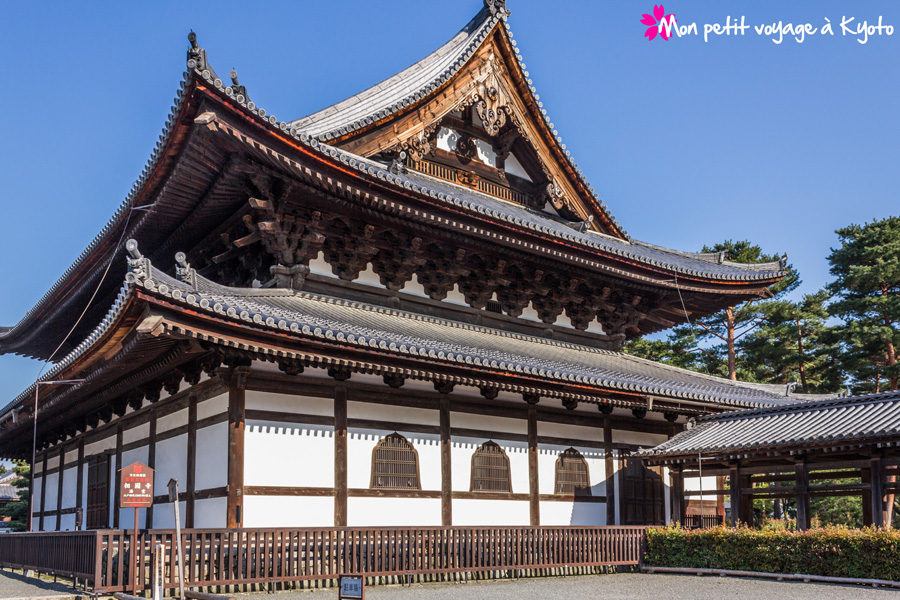 Shôkoku-ji