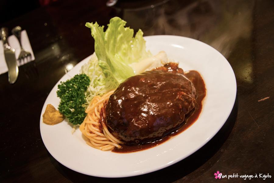 restaurant Kodakara