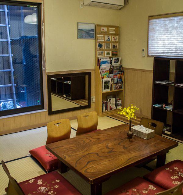 Appartement -Hotel SAKARA
