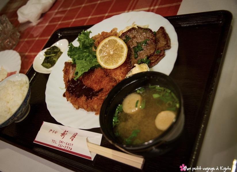 restaurant Shingetsu