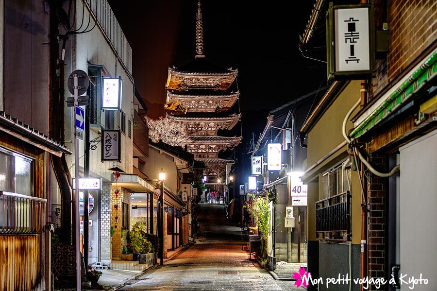 Tour de Yasaka