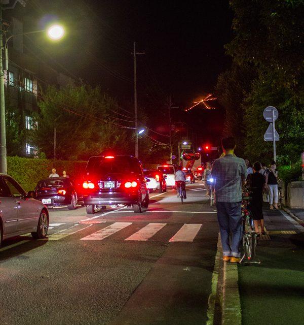 Les feux de Daimonji / Gozan no okuribi