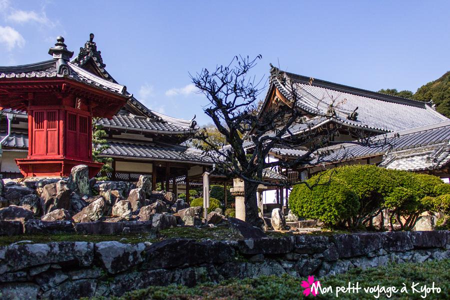 Temple Kôshô-ji
