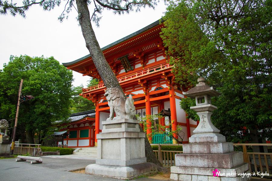 Sanctuaire Imamiya-jinja