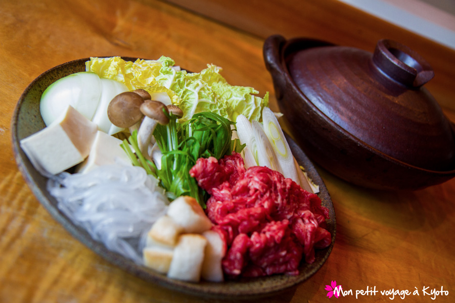 restaurant Sun-aid Eisuke