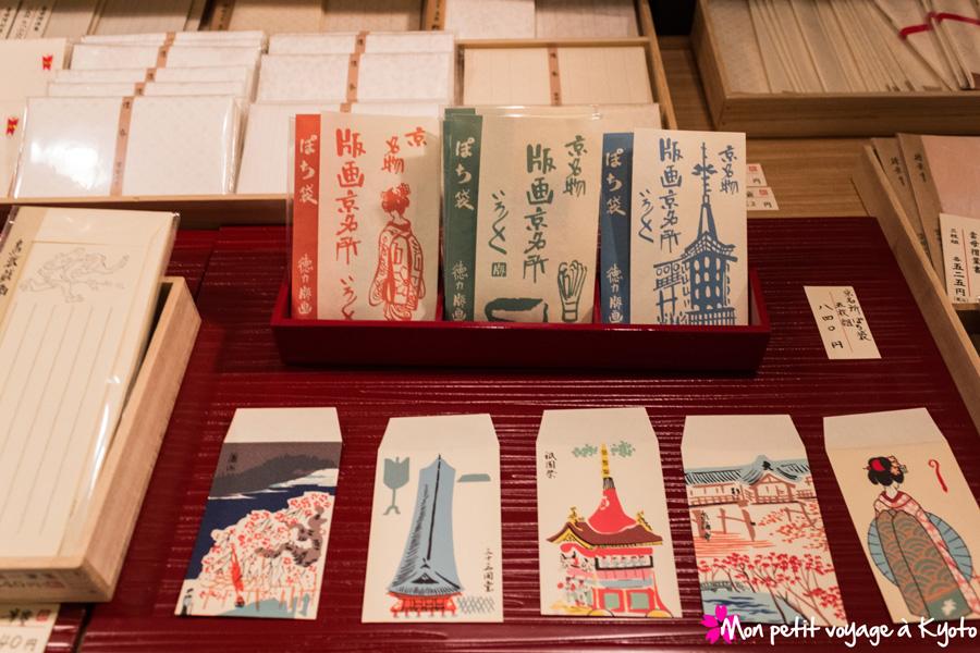 Kyoto Hangakan Matsukyû