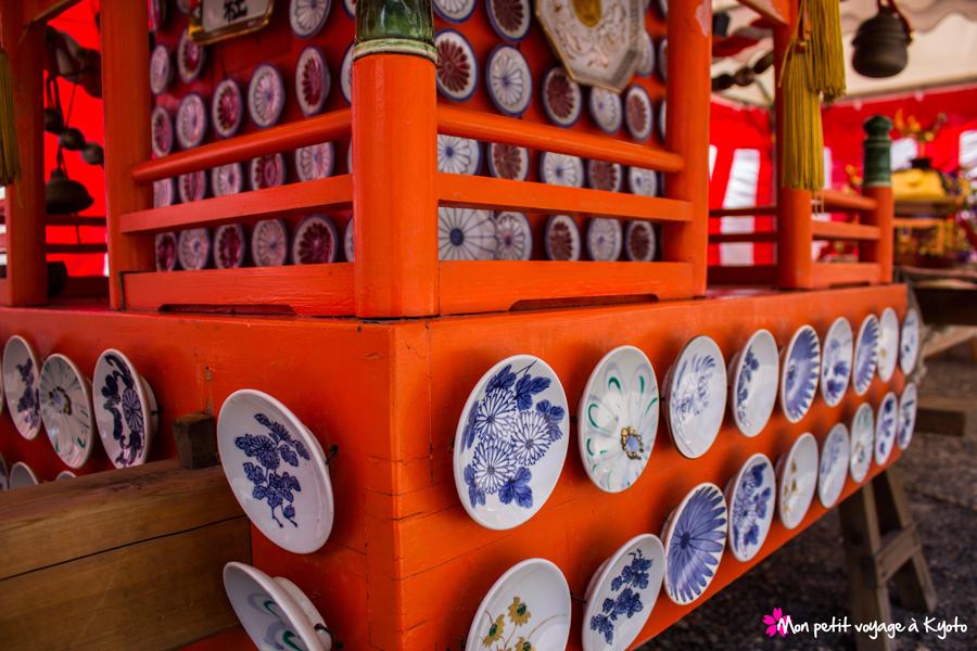 Marché Gojô Tôki Matsuri