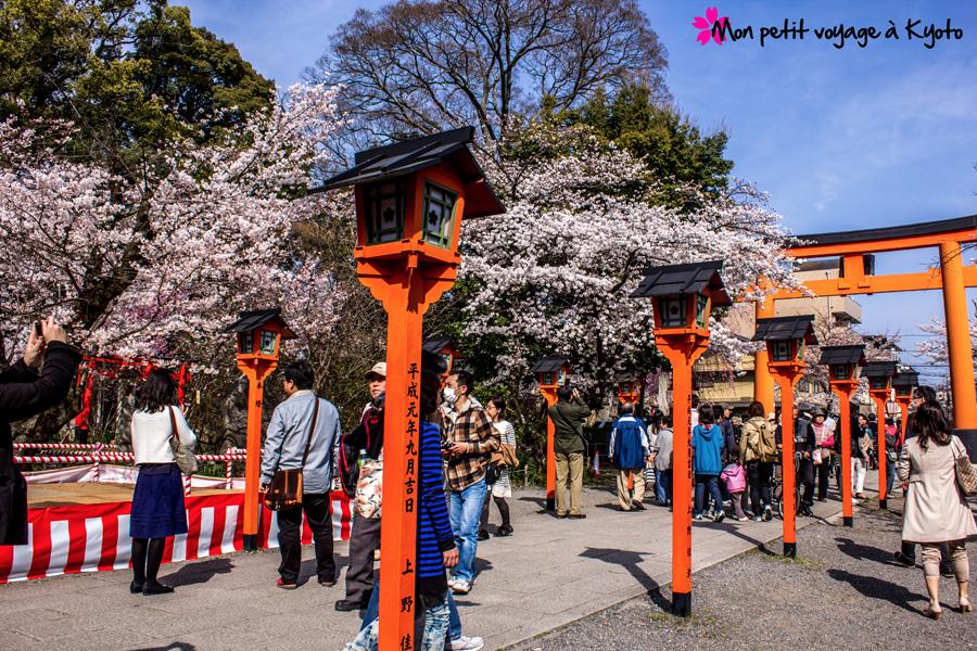 Sanctuaire Hirano-jinja