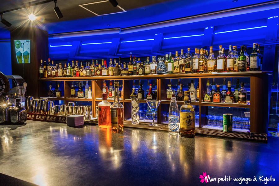 Bar KUU