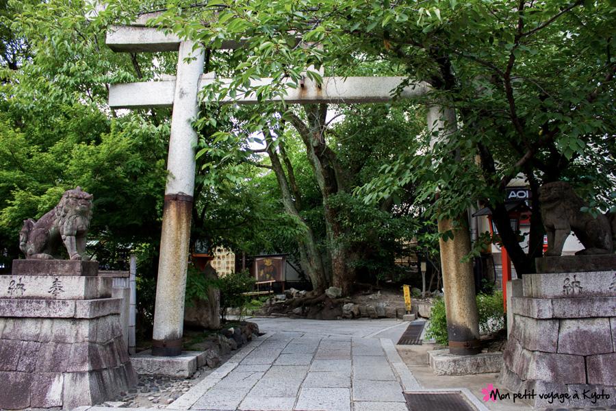 Sanctuaire Yasuikonpira-gû