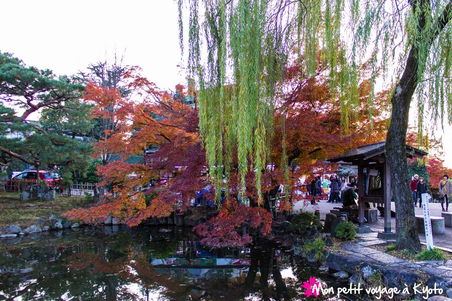 Parc Maruyama