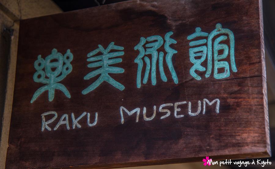 Raku Museum