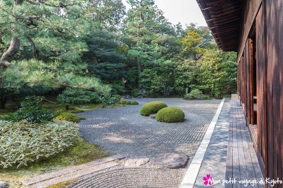 Zazen au temple Shunko-in
