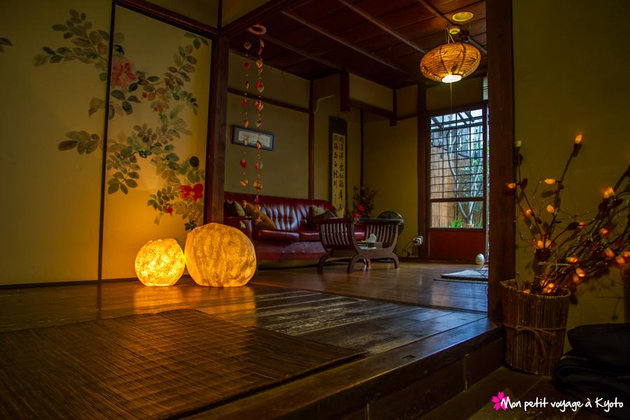 Guest House Waraku-an