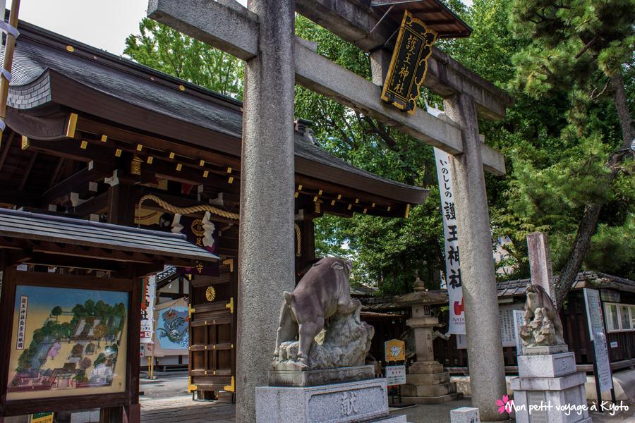 Sanctuaire Goô-jinja