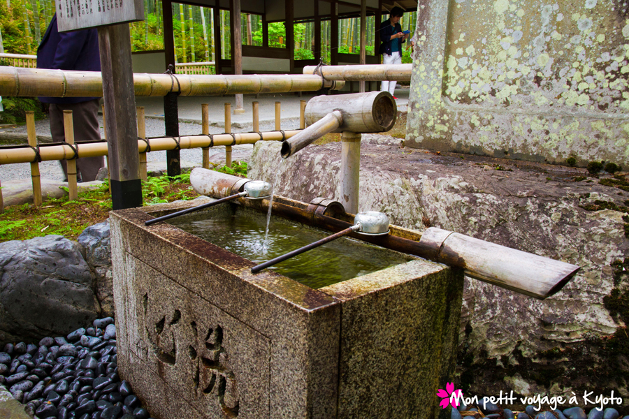 Temple Tenryû-ji