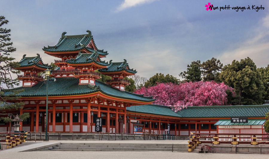 Sanctuaire Heian-jingû