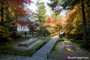 Temple Hônen-in