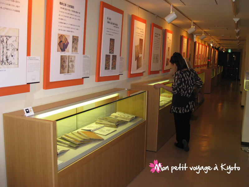 Musée international du manga de Kyoto