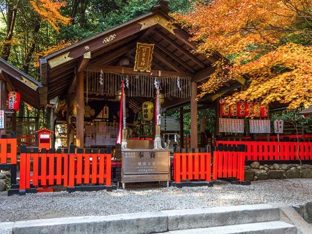 Sanctuaire Nomomiya-jinja