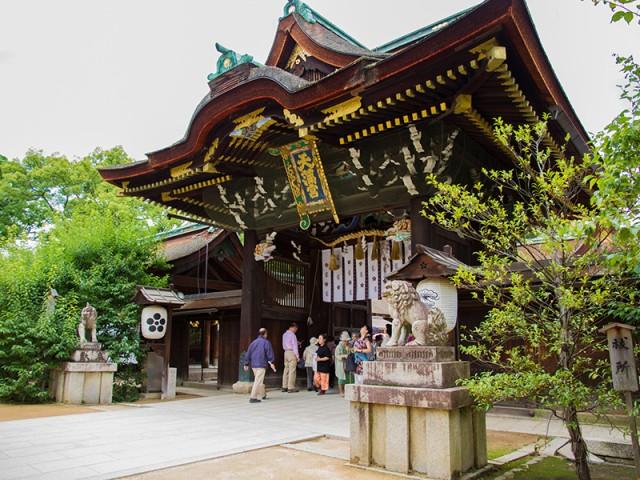 Sanctuaire Kitano Tenman-gû