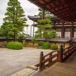 Konkaikômyô-ji