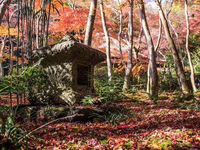 Temple Giô-ji