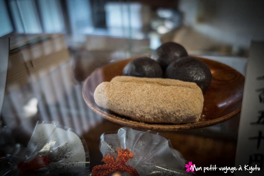 Pâtisserie Sawaya