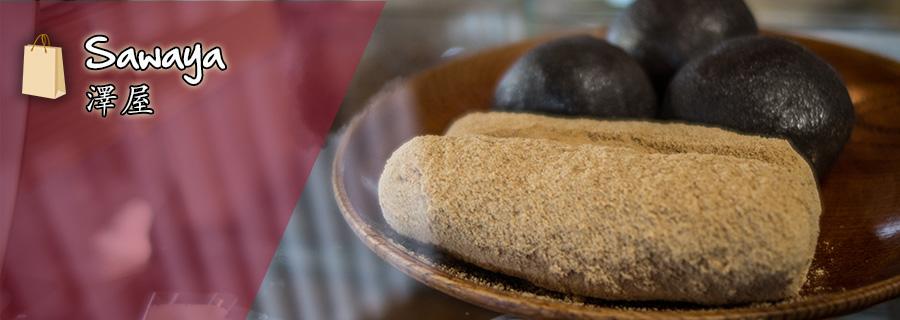 Pâtisserie japonaise Sawaya