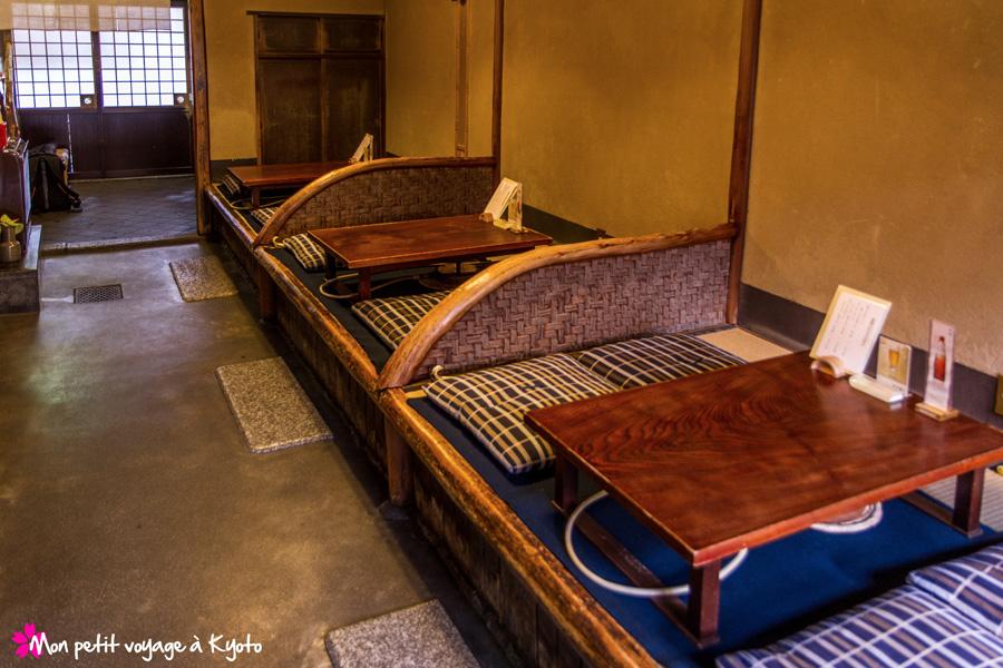 restaurant Misoka-an Kawamichiya