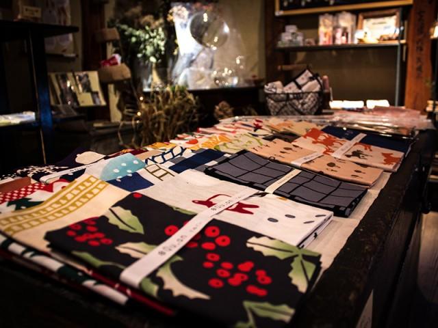 boutique Qu-an