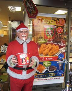 Père Noël KFC