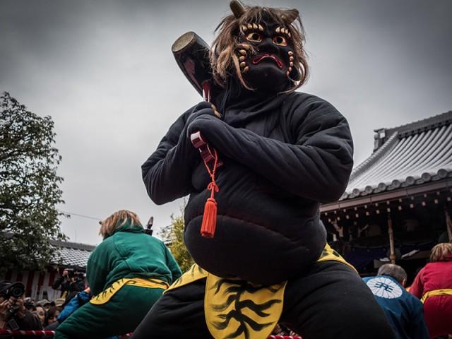 Fête Setsubun