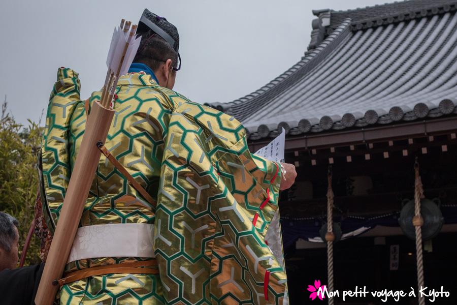 Fête Setsubun au temple Rozan-ji