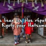 Hatsumôde