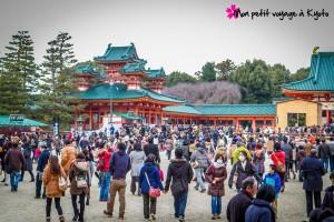 Sanctuaire Heian jin-gû