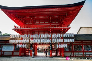 Sanctuaire Shimogamo-jinja