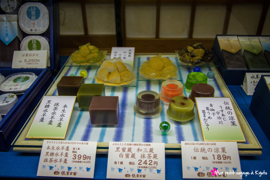 Pâtisserie Tawaraya Yoshitomi