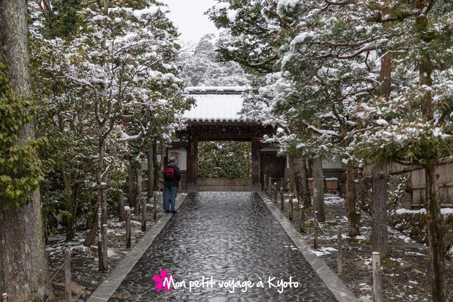 Entrée du temple Ginkaku-ji