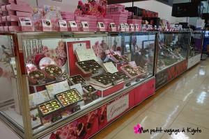 Boutique Japonaise St Valentin 1/3