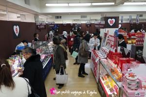 Boutique Japonaise St Valentin 2/3