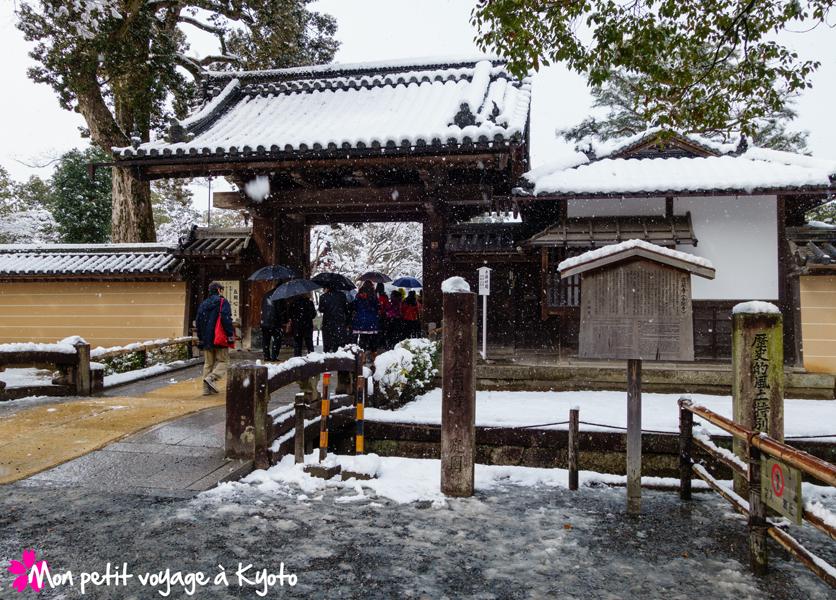 Entrée du temple Kinkaku-ji