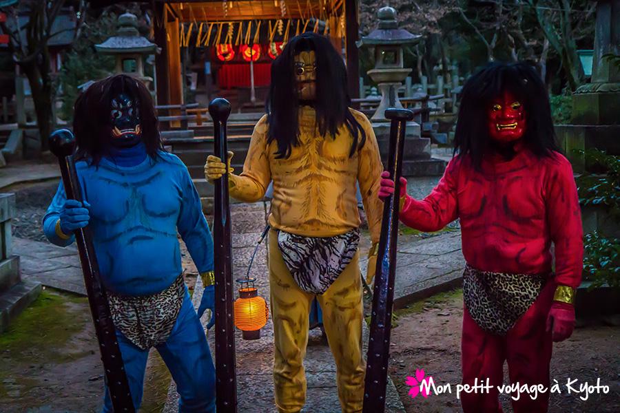 Fête Setsubun au sanctuaire Yoshida-jinja
