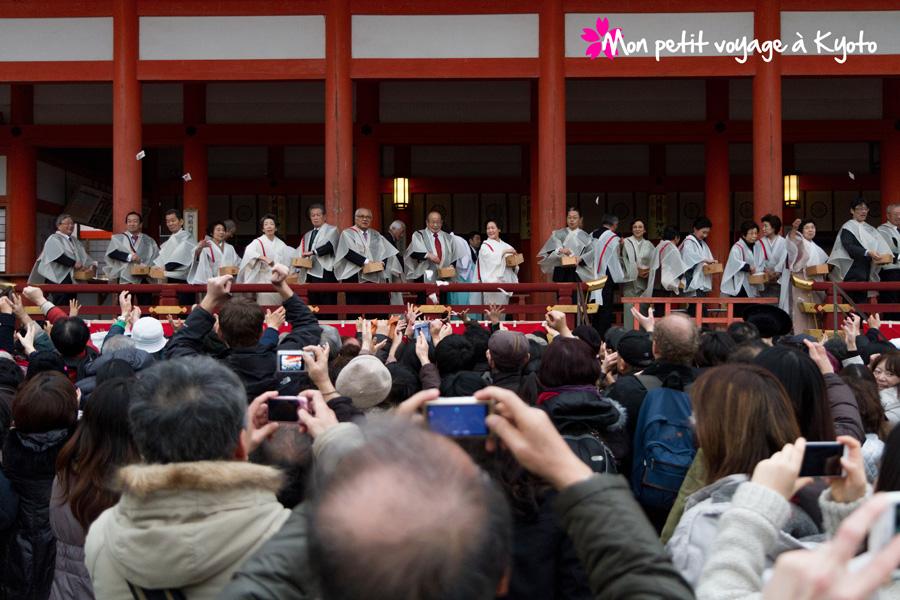 Fête de Setsubun au Heian-jingu