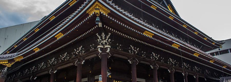 Temple Higashi Hongan-ji