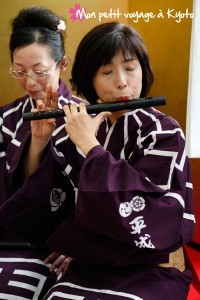 Gion Bayashi Flûte
