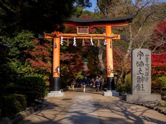 Sanctuaire Ujigami-jinja