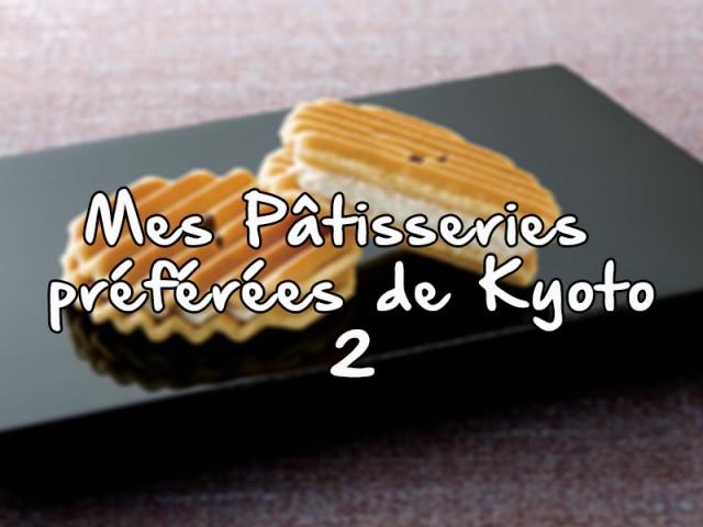 Mes pâtisseries préféré de Kyoto 2