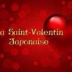 Saint Valentin Japonaise