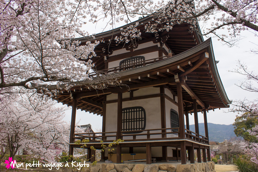 Temple Kajû-ji